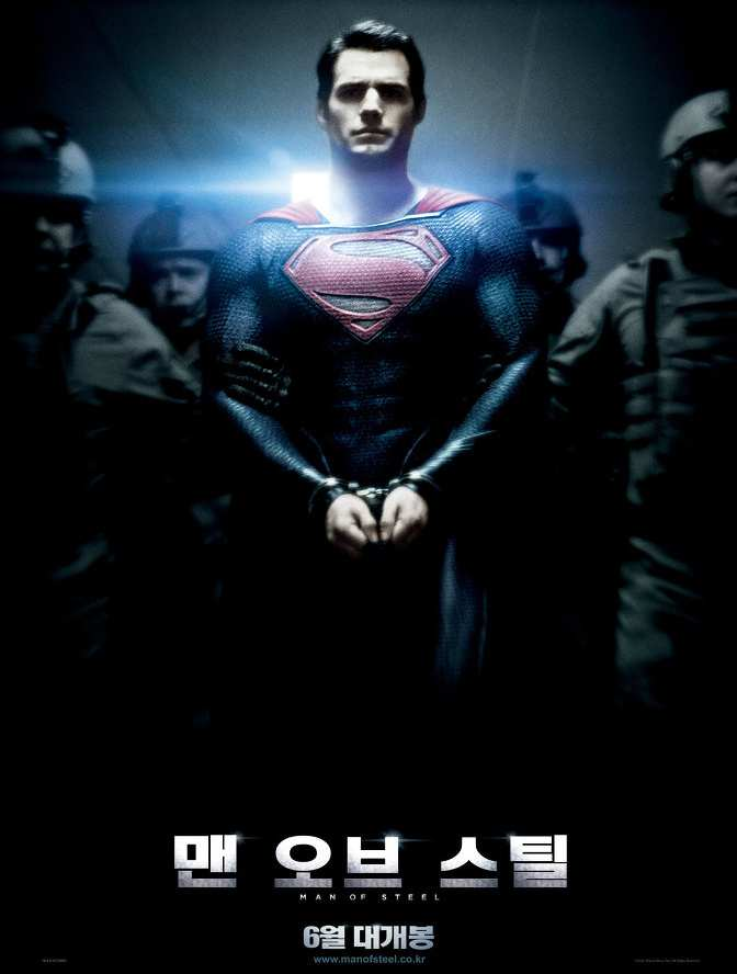 MAN OF STEEL COREA