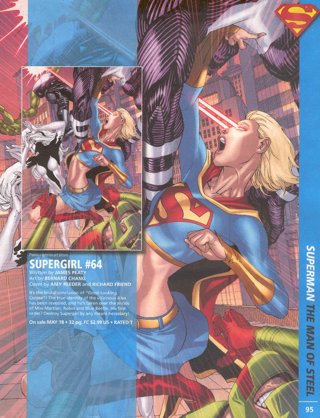 SUPERGIRL #64 PREVIEW