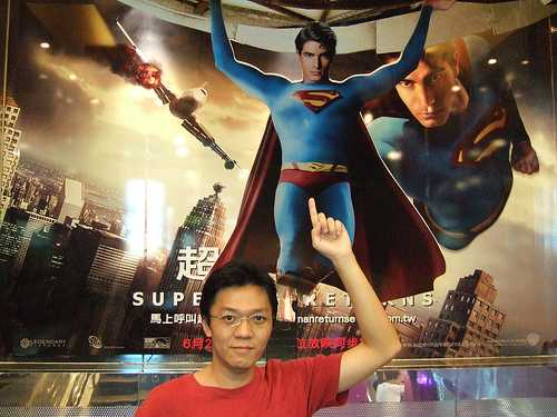 SUPERMAN RETURNS EN TAIWAN