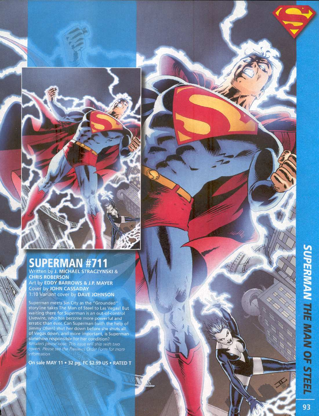 SUPERMAN #711 PREVIEW